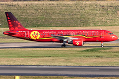 OO-SNA Brussels Airlines Trident Red Devils Special Scheme A320-200 Birmingham Airport (Vanquish-Photography) Tags: vanquish photography vanquishphotography ryan taylor ryantaylor aviation railway canon eos 7d 6d 80d aeroplane train spotting egbb bhx birminghamairport birminghamelmdonairport oosna brussels airlines trident red devils special scheme a320200 birmingham airport