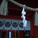 20191109 Rokusho shrine 3