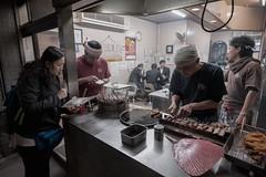 Nagoya Snacks (Corey Hamilton) Tags: nikonz7 streetphotography food travel japan nagoya