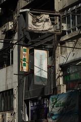 DSC_8478 (w.d.worden) Tags: hongkong