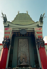 Chinese Theater (Past Our Means) Tags: kodak kodakfilm portra400 portra canon ae1 canonae1 chinese theater hollywood oldhollywood manns film filmisnotdead filmphotography filmsnotdead analog analogue movie motion picture la los angeles lala land travel adventures wanderlust iconla 28mm 35mm