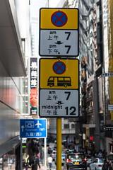 DSC_8567 (w.d.worden) Tags: hongkong
