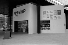 Kinship (The Futurist On Film) Tags: trix microphen pushed om2 monochrome bw blackandwhite liverpool europe
