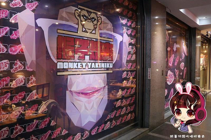 板橋燒肉新霸主猴子燒肉005