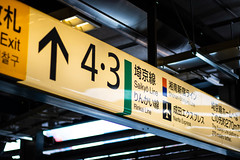 Metro (CovacEX) Tags: lines scene design photography objects colors bokeh canon80d yellow tokyo reflects