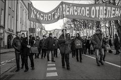 DR151107_0986D (dmitryzhkov) Tags: street life moscow russia human monochrome reportage social public urban city photojournalism streetphotography documentary people bw dmitryryzhkov blackandwhite everyday candid stranger