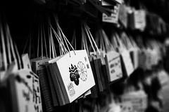 20191124 -japan_8 (Laurent_Imagery) Tags: japan tokyo asia noiretblanc noirblanc blackandwhite temple visit vacation wood roof nikon winter magazine editorial dark travel voyage