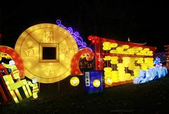 FestivalLanternes_018 (Ragnarok31) Tags: festival lanternes gaillac event evênement lumière lumières light