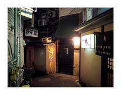 Omoide no Nukemichi 思い出の抜け道 (Melissen-Ghost) Tags: 思い出の抜け道 omoide no nukemichi shinjuku nightlife alleys bars tokyo japan neon lights 6x7 67 urban street photography tokio nighthawks nocturnal nachtaufnahme night shot nightshot