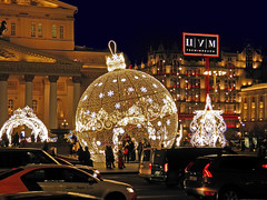 New year in Moscow (janepesle) Tags: cityscape christmas celebration moscow russia new year city light bright