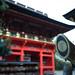 20191109 Rokusho shrine 5