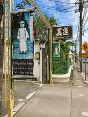 Chinpracha-House-Phuket-Town-3785