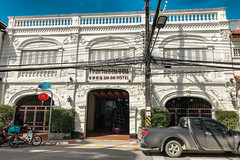 The-Memory-at-On-On-Hotel-Phuket-Town-3894