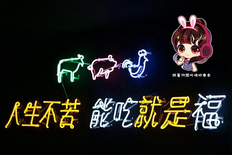 畜聚燒肉004