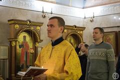 Богослужения 26-го Воскресения по Пятидесятнице