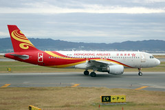 Hong Kong Airlines A320 B-LPI departing KIX/RJBB (Jaws300) Tags: canon5d ef28300mm ef28300 28300mm osaka kansai hongkongairlines hainangroup financialtrouble international airport jet eos takeoff departing departure airplane canon 5d air airways hong kong airlines airbusa320 hka aircraft blpi hna hainan group asiaworldcity asia world hainanairlines runway japan kix rjbb morning taxiway internationl osakakansai osakakansaiinternationlairport gate ramp apron terminal