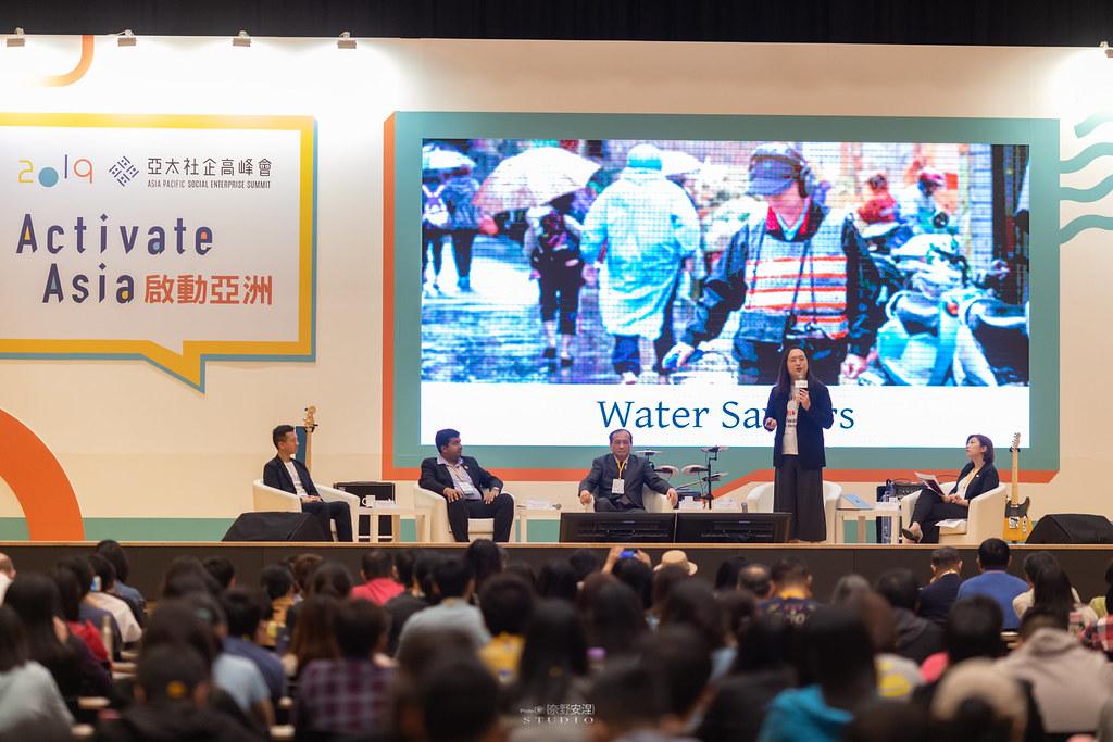 亞太社企高峰會 活動紀錄 2019 - 80