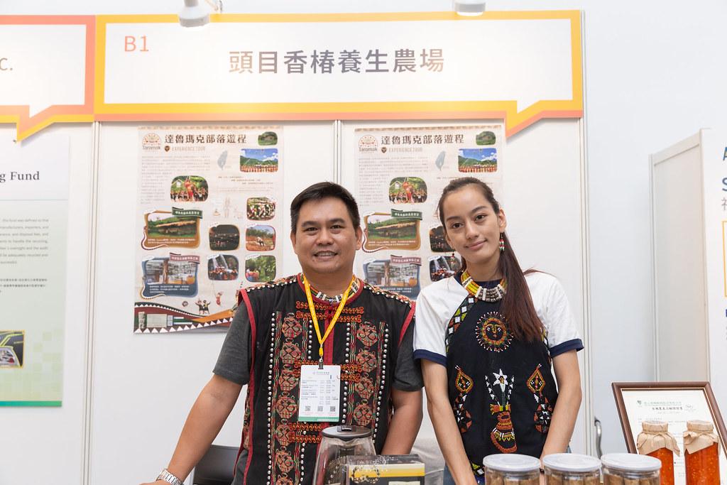 亞太社企高峰會 活動紀錄 2019 - 76