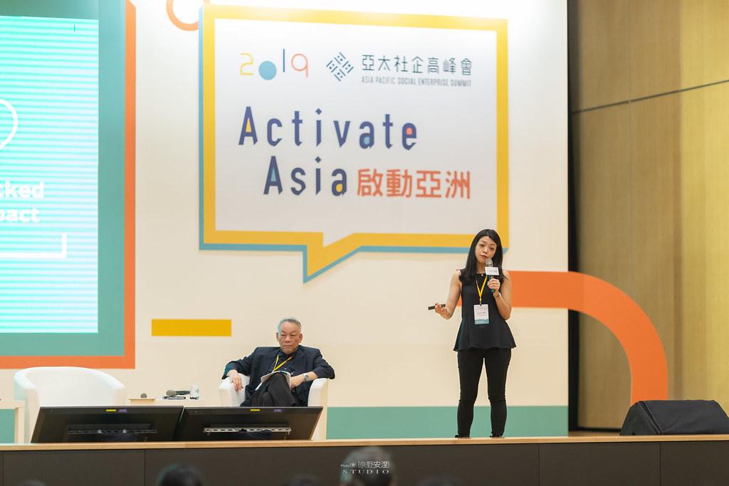 亞太社企高峰會 活動紀錄 2019 - 68