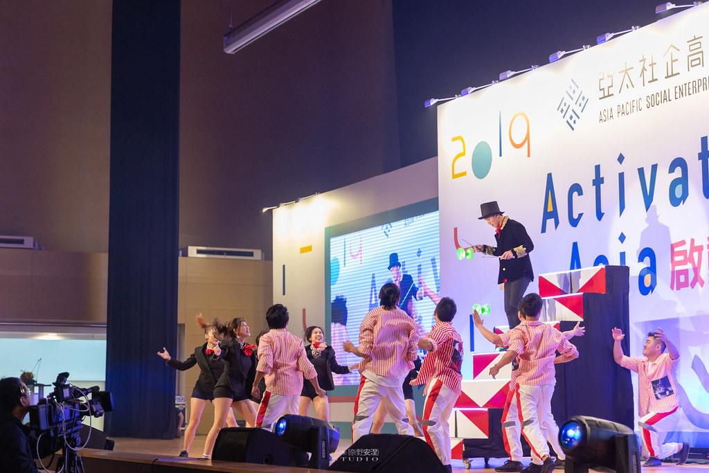 亞太社企高峰會 活動紀錄 2019 - 34