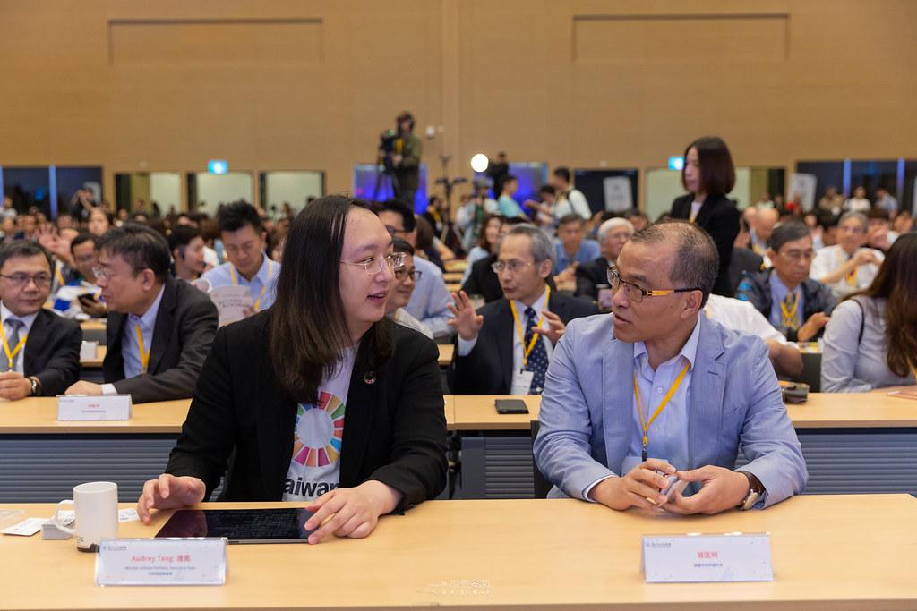 亞太社企高峰會 活動紀錄 2019 - 24