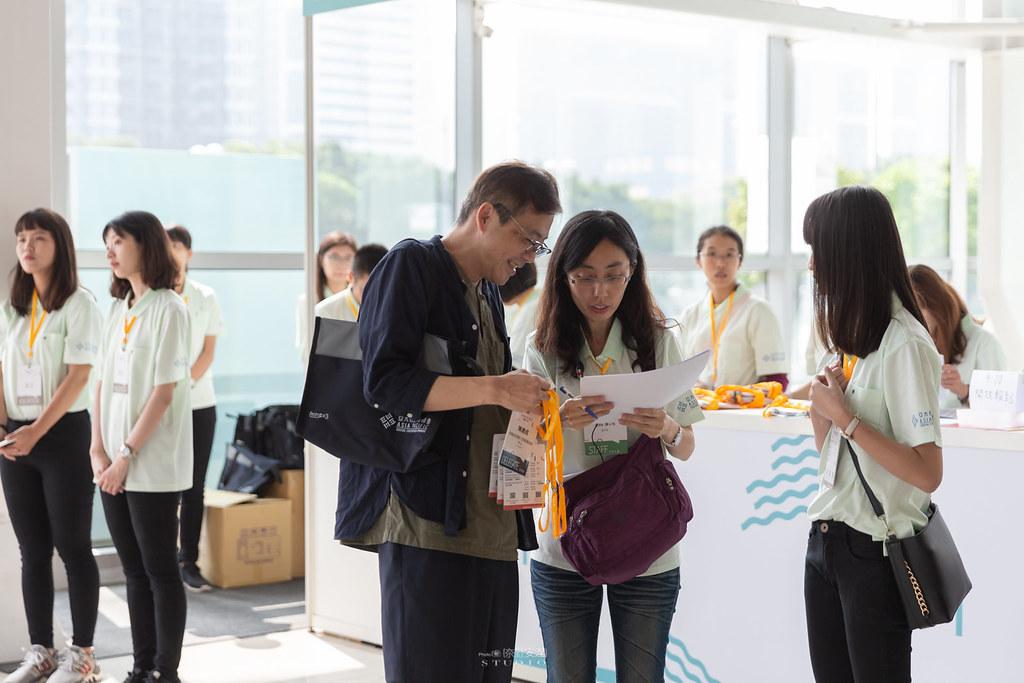 亞太社企高峰會 活動紀錄 2019 - 10