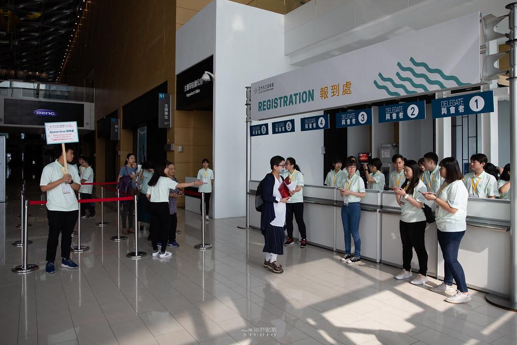 亞太社企高峰會 活動紀錄 2019 - 8