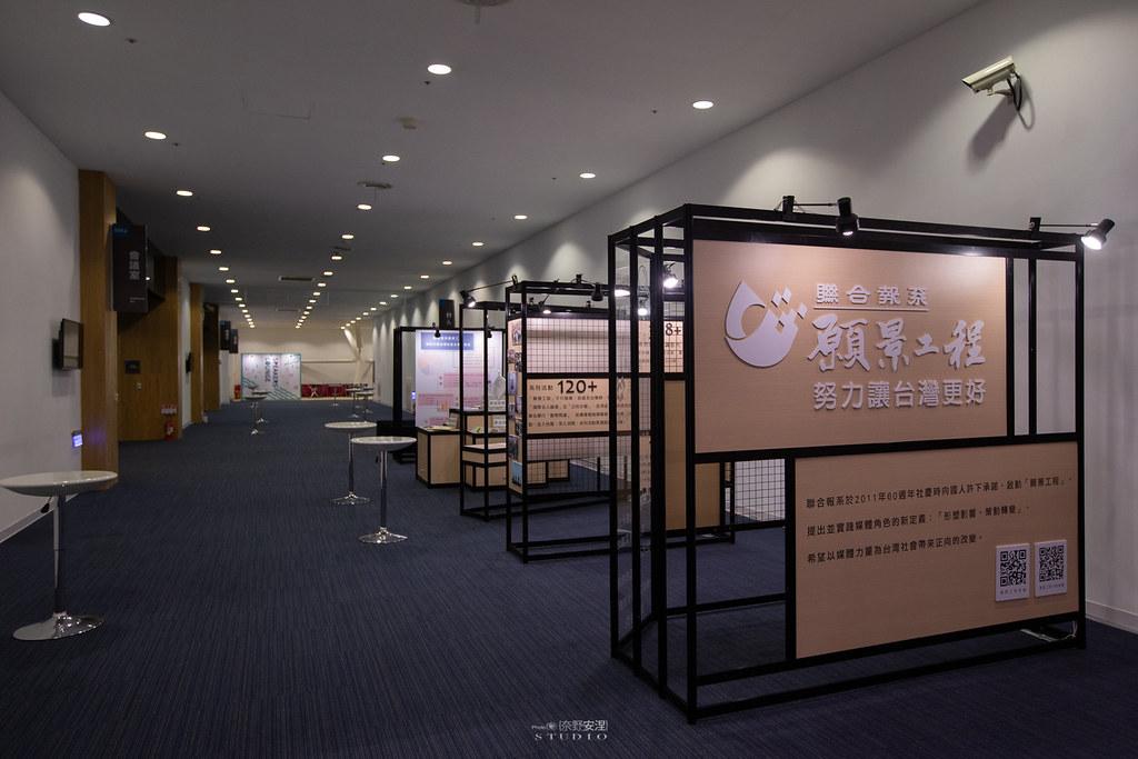 亞太社企高峰會 活動紀錄 2019 - 5