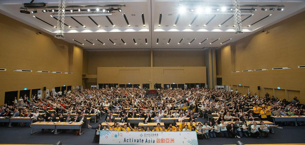 亞太社企高峰會 活動紀錄 2019 - 0