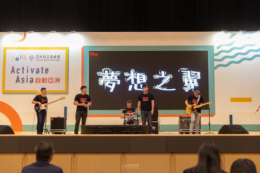 亞太社企高峰會 活動紀錄 2019 - 81