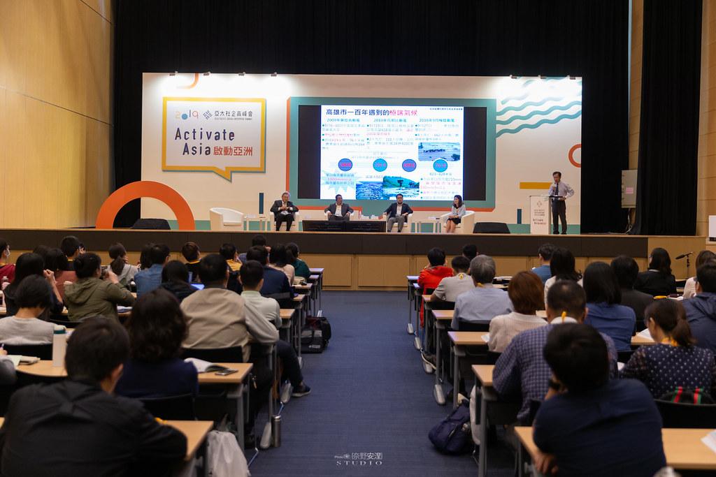 亞太社企高峰會 活動紀錄 2019 - 39