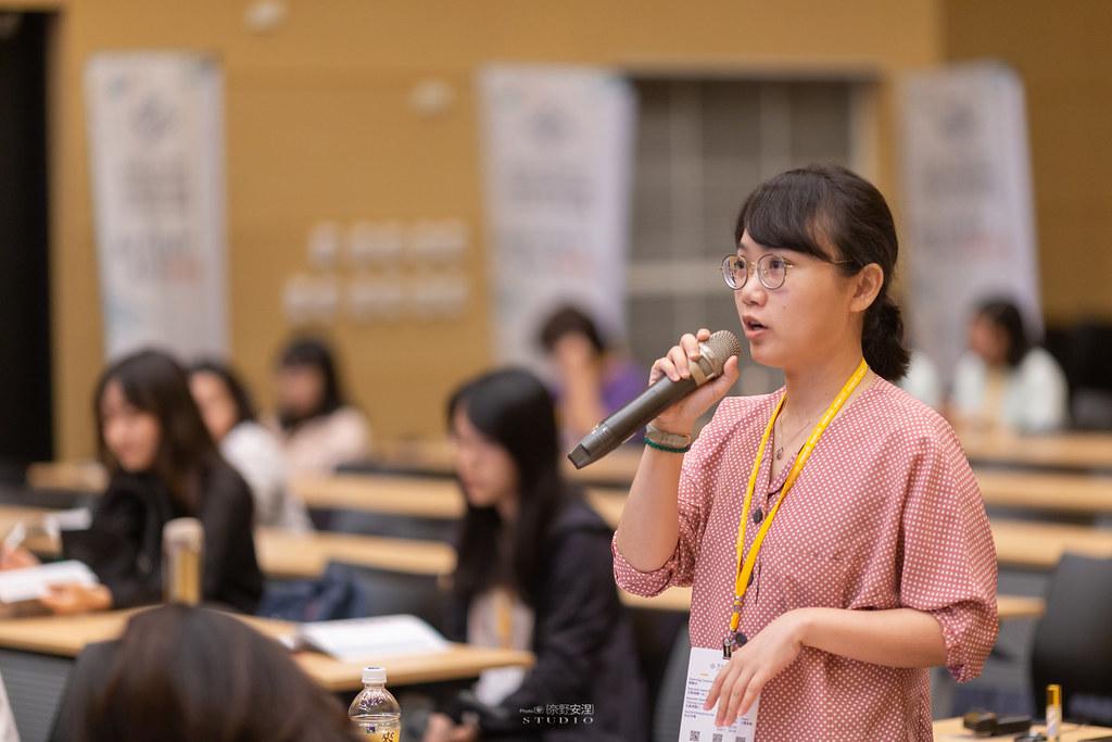 亞太社企高峰會 活動紀錄 2019 - 65