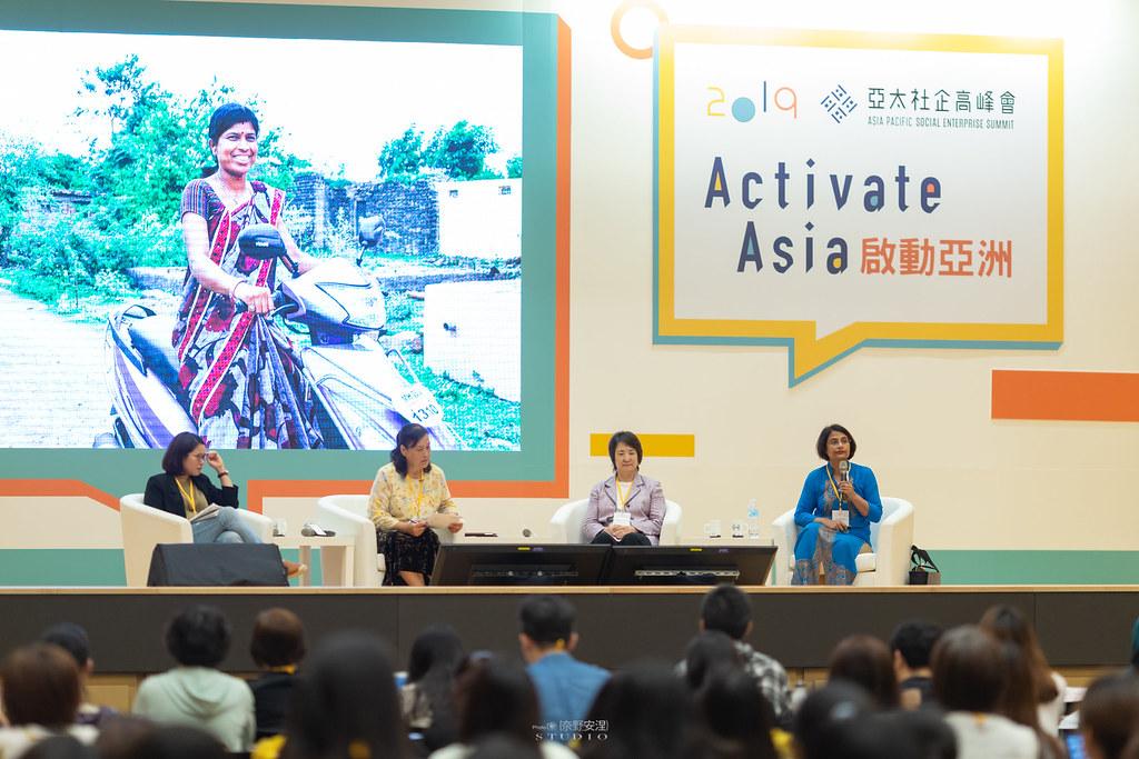 亞太社企高峰會 活動紀錄 2019 - 52