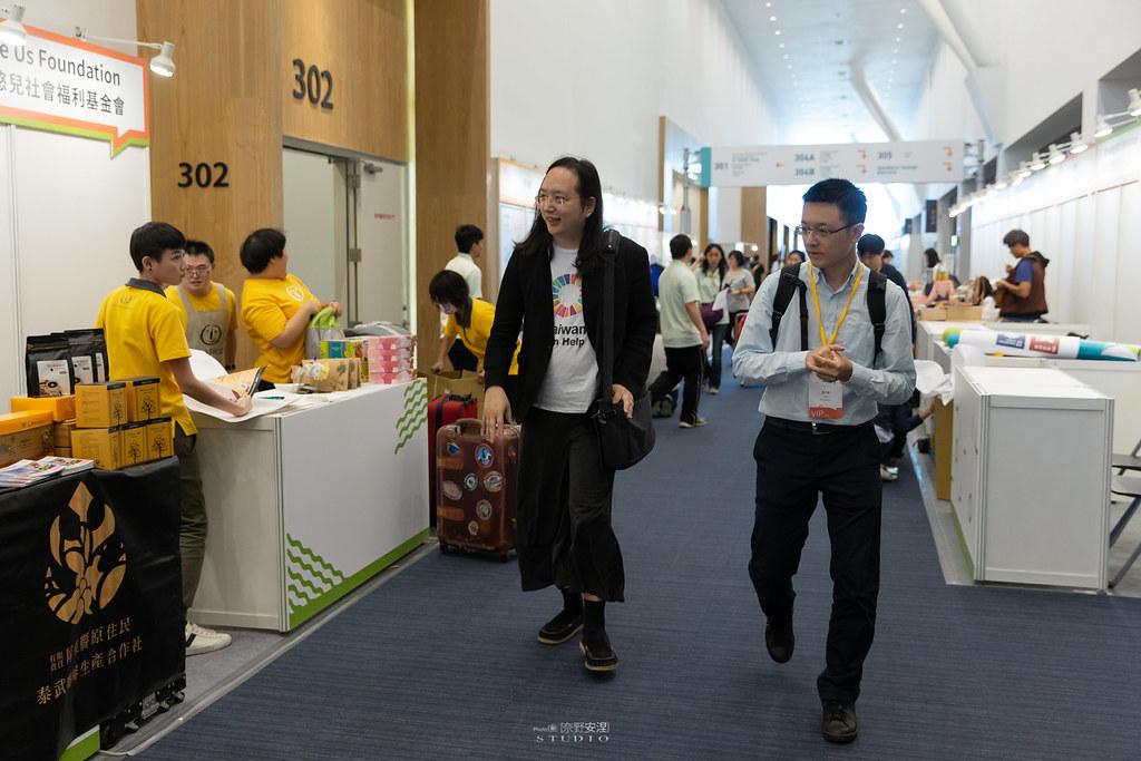亞太社企高峰會 活動紀錄 2019 - 11