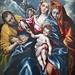 La Sainte Famille avec Sainte Marie-Madeleine du Greco (Grand Palais, Paris)