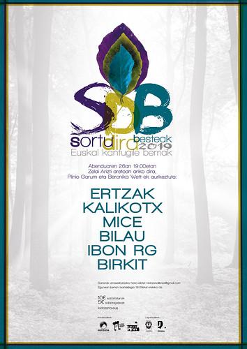 SDB-2019-kartela