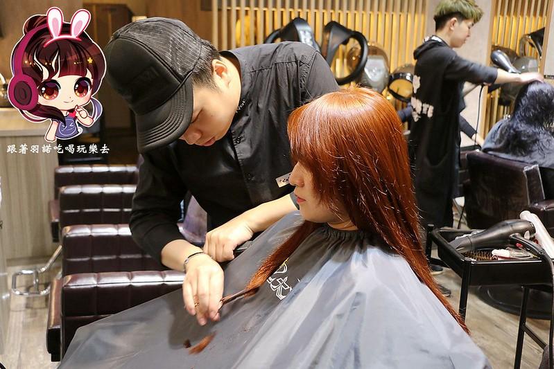 板橋染燙髮推薦 七大界美髮沙龍 肩頸SPA複合式髮廊117