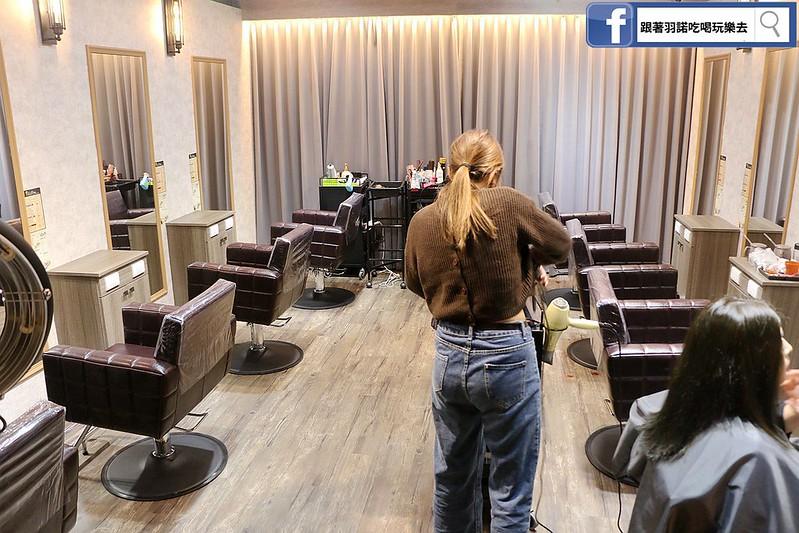 板橋染燙髮推薦 七大界美髮沙龍 肩頸SPA複合式髮廊153