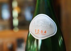 1564 (frankdorgathen) Tags: alpha6000 sonyzeiss24mm ruhrgebiet ruhrpott heidhausen essen trattoriafinesecolo restaurant closeup nahaufnahme bokeh acquapanna flasche bottle wasser water