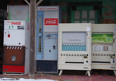 Sold Out (walkerross42) Tags: abandoned vendingmachine coke cocacola candy machine store bennington idaho bearlakevalley porch empty soldout us30
