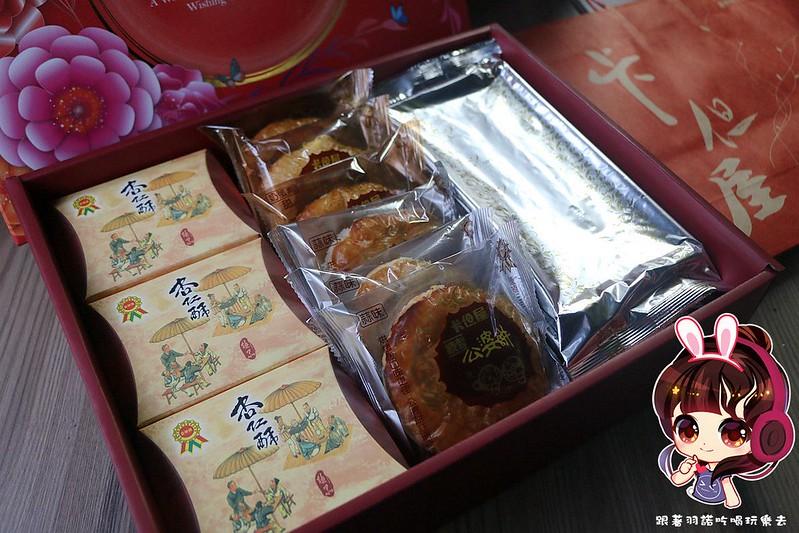 卡但屋食品卡但屋富貴禮盒10