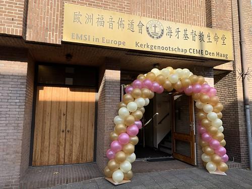 Ballonboog 6m Kerkgenootschap CEME Den Haag