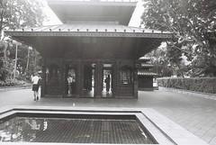Nepalese Pagoda (goodfella2459) Tags: nikonf4 afnikkor24mmf28dlens kodaktrix400 35mm blackandwhite film analog brisbane queensland building history nepalpagoda pagoda bwfp