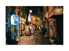 Tokyo Nakano (Broadway) (Melissen-Ghost) Tags: tokyo night life nocturnal nachtaufnahme shot streets urban topographics japan tokio neonlights street lights nakano broadway tungsten japanese