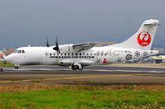Hokkaido Air System Co. Ltd HAC 北海道エアシステムATR42-600 F-WKVG (JA11HC) (Manuel Negrerie) Tags: 株式会社北海道エアシステム hokkaido commuter atr42600 atr atr42 jal tsa turboprops livery design canon spotting aircraft transport fwwlr fwkvg ja11hc 北海道エアシステム hac songshanairport avgeeks planes airplanes
