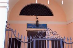 IMGP5948 (hlavaty85) Tags: boloňa bologna chiesa church kostel caprara maria mary marie