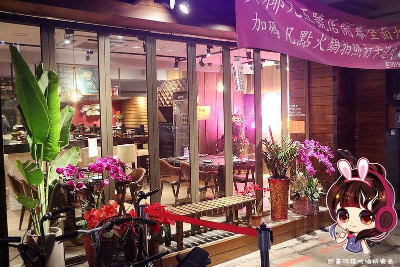 椰兄泰式餐酒館003