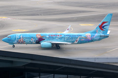 China Eastern Airlines   Boeing 737-800   B-1317   Disney Frozen livery   Shanghai Hongqiao (Dennis HKG) Tags: frozen aircraft airplane airport plane planespotting skyteam canon 7d 100400 shanghai hongqiao zsss sha chinaeastern chinaeasternairlines ces mu boeing 737 737800 boeing737 boeing737800 b1317