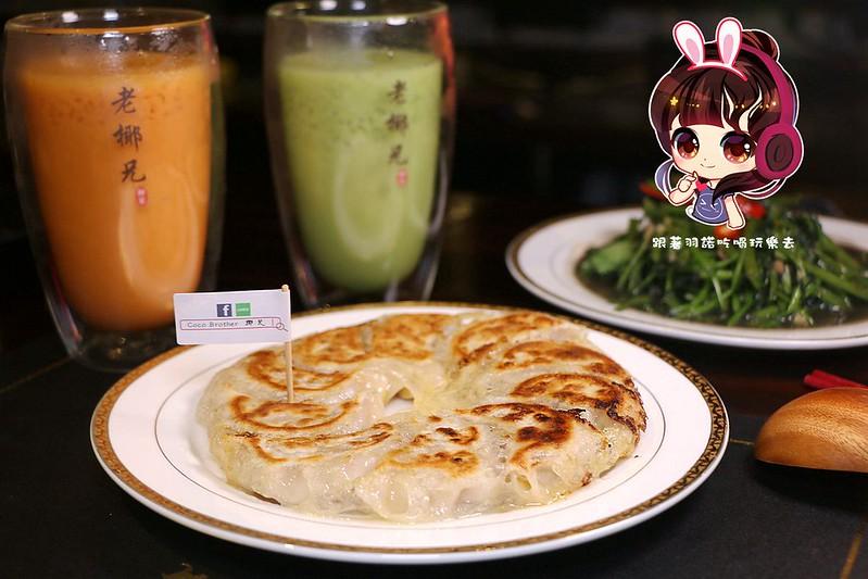 椰兄泰式餐酒館091