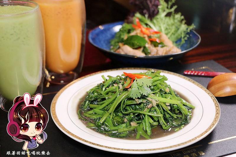 椰兄泰式餐酒館057